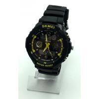 Часы SKMEI Model No. 0931 Yellow