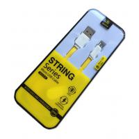 Дата кабель BASEUS String Series micro USB Yellow