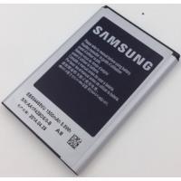 Аккумулятор для SAMSUNG i8910