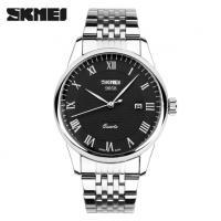 Часы SKMEI Model No. 9058 Black