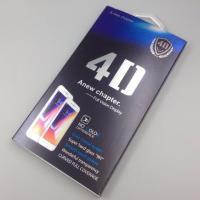 Защитное стекло 4D iPhone 7 / 7S / 8 White 0.3mm