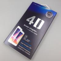Защитное стекло 4D iPhone 7 Plus / 8 Plus White 0.3mm