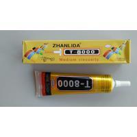 Клей для тачскринов T-8000 050 ml Clear