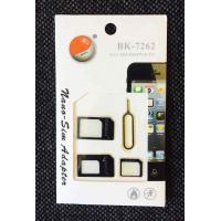 Набор переходников / Набор адаптеров для SIM карт BAKU BK-7262 (3 in1)