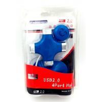 USB HUB 4 ports Human Blue