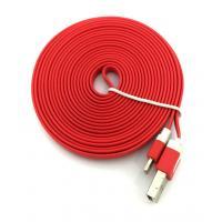 Дата кабель FLAT iPhone 5 2m Red (тех. упаковка)
