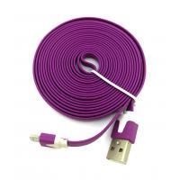 Дата кабель FLAT iPhone 5 2m Violet (тех. упаковка)