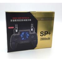 Джойстик для мобильного телефона SP+ с вентилятором Black