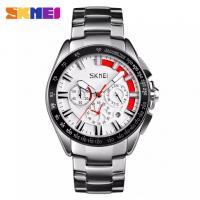 Часы SKMEI Model No. 9167 White