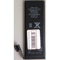 Аккумулятор для iPhone 5 Orig
