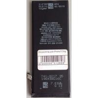 Аккумулятор для iPhone 6 Orig
