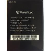 Аккумулятор для PRESTIGIO PAP3350