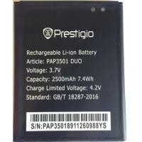 Аккумулятор для PRESTIGIO PAP3501