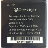 Аккумулятор для PRESTIGIO PAP3540