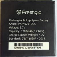 Аккумулятор для PRESTIGIO PAP4020