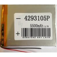 Аккумулятор универсальный 105х93х4,2 мм 3,7V 5500mAh
