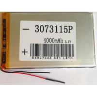 Аккумулятор универсальный 115х73х3 мм 3,7V 4000mAh