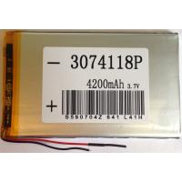 Аккумулятор универсальный 118х74х3 мм 3,7V 4200mAh