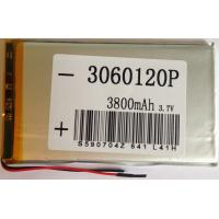 Аккумулятор универсальный 120х60х3 мм 3,7V 3800mAh