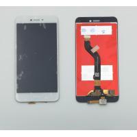 Дисплей + тачскрин для HUAWEI P8 Lite 2017 White