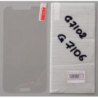 Защитное стекло SAMSUNG G7102 0.3mm (тех. упаковка)