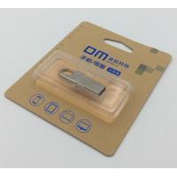USB Flash Drive 32Gb DM PD027 Silver