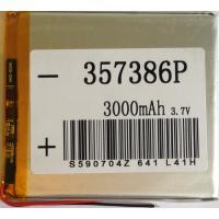 Аккумулятор универсальный  86х73х3,5 мм 3,7V 3200mAh (357386P)