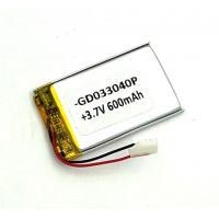 Аккумулятор универсальный  97х93х3 мм 3,7V 4000mAh