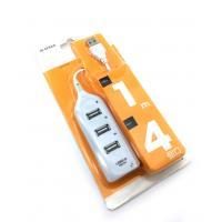 USB HUB 4 ports White