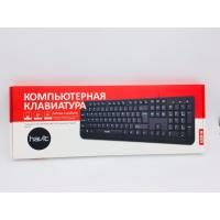 Клавиатура HAVIT HV-KB378 USB Black