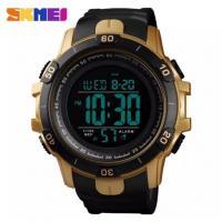 Часы SKMEI Model No. 1475 Black_Gold